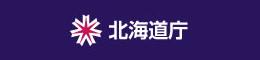 北海道庁リンクバナー